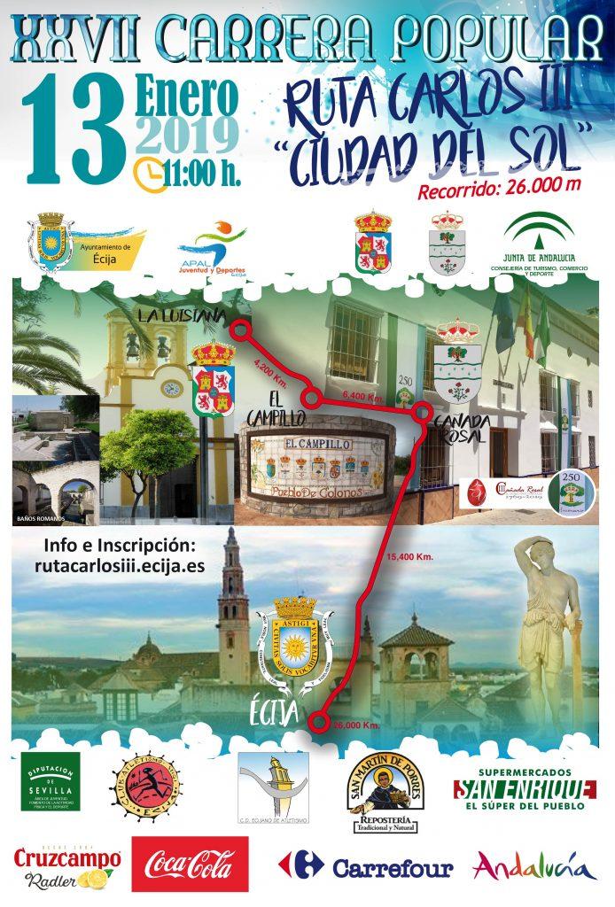 cartel XXVII carrera popular ruta carlos iii ecija